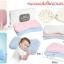 หมอนเมมโมรี่โฟมอเนกประสงค์ทรงยาว Health Shaping Pillow thumbnail 2