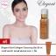 Elegant Gold Collagen Cleansing Gel 100 ml. thumbnail 1