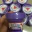 Mistine Butt & Bum Tomato plus Collagen Whitening Cream มิสทีน บัท แอนด์ บั้ม โทเมโท พลัส คอลลาเจน ไวท์เทนนิ่ง ครีม thumbnail 1
