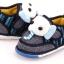 [รุ่นบุเนื้อนิ่ม ลายช้าง] รองเท้าเด็ก XTmiffy thumbnail 7