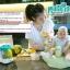MumMom เครื่องปั่นนึ่งอาหารลูกน้อย 5in1 Baby Food Blender (แถมฟรี!ถ้วยเก็บอาหารลูกน้อย 2 ใบ) thumbnail 13