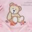 ชุดของขวัญเสื้อผ้าพร้อมตุ๊กตา 4 ชิ้น TomTom joyful (เด็กอายุ 0-6 เดือน) thumbnail 11