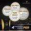 Pananchita PER โดย ตัวแทนจำหน่าย ขายส่ง ขายปลีก online ราคาถูกที่สุด thumbnail 3