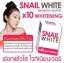 Snail White X10 Whitening สบู่หอยทาก สแนลไวท์ thumbnail 3