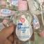 Johnson's Baby Oil จอห์นสัน เบบี้ ออยล์ thumbnail 1