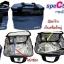 กระเป๋าเก็บเครื่องปั๊มนม และขวดนม Spectra Cooler Bag for Spectra thumbnail 2