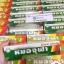 Herbal toothpaste brand Mao jula ยาสีฟันผสมสมุนไพรหมอจุฬา thumbnail 3