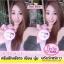 juke aura cream ครีมรักแร้ขาว จุ๊กออร่า thumbnail 5