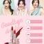Cute Press Goodbye Dry Lips Moisturizing Lip Cream คิวท์เพรส กู๊ดบาย ดราย ลิปส์ มอยเจอร์ไรซิ่ง ลิป ครีม thumbnail 3
