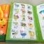 หนังสือฝึกอ่านภาษาไทย-อังกฤษ อัจฉริยะ My E-Book thumbnail 8