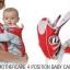 เป้อุ้มเด็ก Mothercare 4 Positions Baby Carrier thumbnail 4