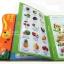 หนังสือฝึกอ่านภาษาไทย-อังกฤษ อัจฉริยะ My E-Book thumbnail 16