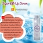 Elegant Super Lift-Up Serum 30 ml. thumbnail 9