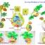 Huile Toys โมบายเสริมพัฒนาการลายสัตว์ Infant Developmental Mobile (กล่องแพ็คเกจใหม่ Hola by Huile toys) thumbnail 2