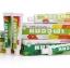 Herbal toothpaste brand Mao jula ยาสีฟันผสมสมุนไพรหมอจุฬา thumbnail 1