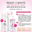 Cathy Doll Ready 2 White White Boosting Cream เคที่ ดอลล์ เรดดี้ ทู ไวท์ ไวท์ บูสติ้ง ครีม 1 กล่อง 12 ซอง (ซองละ8ml.) thumbnail 3