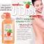 Mistine Natural Fuk Kao Shower Cream 200 ml. ครีมอาบน้ำฟักข้าว thumbnail 3