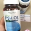 VISTRA Salmon Fish Oil 1000 mg Plus Vitamin E วิสทร้า แซลมอน ฟิชออยล์ 1000 มก. พลัส วิตมิน อี thumbnail 1