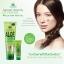 Polvera Aloe Vera Fresh Gel Vitamin C & Q10 พอลเวร่า เจลว่านหางจระเข้ 15 กรัม thumbnail 2