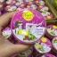 Tamarind & Avocado Cream พริ้วพราว บอดี้ไวท์ครีม thumbnail 1