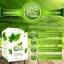 Colly Chlorophyll Plus Fiber คอลลี่ คลอโรฟิลล์ พลัส ไฟเบอร์ thumbnail 3