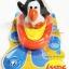 เรือปั่นลอยน้ำ [Sassy Pull and Go Boat Bath Toy] thumbnail 20
