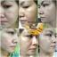 khun ying ginseng facial skin cream คุณหญิงหน้าใส byโสมคุณหญิง thumbnail 6