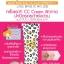 Cathy Doll Speed White Body CC Cream SPF30 PA+++ เคที่ดอลล์ สปีดไวท์ บอดี้ ซีซี ครีม เอสพีเอฟ30 พีเอ+++ thumbnail 2