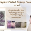 Elegant Perfect Beauty Facial Cream 15 ml. thumbnail 5