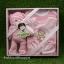 ชุดของขวัญเสื้อผ้าพร้อมตุ๊กตา 4 ชิ้น TomTom joyful (เด็กอายุ 0-6 เดือน) thumbnail 4