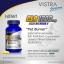 Vistra CLA 1200 mg. Plus Vitamin E Sport Nutrition บรรจุ 30 แคปซูล thumbnail 2