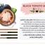 ขายส่งครีมซองฟูจิ fuji black tomato whitening cream ครีมมะเขือเทศสีดำ thumbnail 2