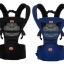 เป้อุ้มเด็กคาดเอว Aiebao Hip seat รุ่น Airflow thumbnail 17