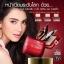 Mistine Red carpet professional power SPF25 PA++ มิสทิน เรด คาร์เพ็ท เอสพีเอฟ25 พีเอ++ thumbnail 3