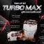 Two Up By TurBo Max ทู อัพ บาย เทอร์โบ แม็กซ์ thumbnail 3