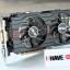 ASUS GeForce GTX 750 1GB OC
