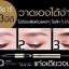 Mistine 3d brows secret มิสทีน ทรีดี บราวส์ ซีเคร็ท เซ็ท thumbnail 5