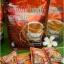 กาแฟผสมโสมซูเลียน Coffee Plus Zhulian thumbnail 1