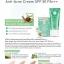 Aloe Snail AA Smooth Skin Anti-Acne Cream SPF50 PA+++ อโล สเนล เอเอ สมูท สกิน เเอนตี้-เอคเน่ ครีม thumbnail 4