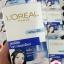 L'OREAL PARiS White Perfect Serum Cream SPF17 PA++ ลอลิอัล ปารีส เพอร์เฟค thumbnail 1