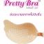 Pretty Bra พริตตี้ บรา รุ่น Butterfly Wings เหมาะสำหรับ ชุด เปิดหลัง สำเนา thumbnail 4