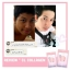 CL COLLAGEN by PRIME ซีแอล คอลลาเจน thumbnail 6