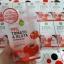 Karmart Baby Bright Tomato & Gluta Soothing Gel เจลมะเขือเทศผสมกลูต้า 99% thumbnail 1