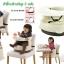 เก้าอี้ทานข้าว 2 ระดับ Richell 2-Position Baby Chair thumbnail 2