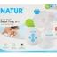 เครื่องปั๊มนมไฟฟ้าเดี่ยว รุ่น M-1 Natur Single Electric Breast Pump thumbnail 12