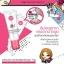Cathy Doll Magic Snail Lip Treatment เคที่ดอลล์ เมจิก สเนล ลิป ทรีทเม้นท์ thumbnail 3