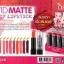 Obuse Lip matte vivid juicy lipstick OB-1246 ลิปสติกเนื้อเนียนให้ลุคแมตต์ thumbnail 3