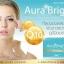 Aura Bright Super Vitamin ออร่าไบร์ท วิตามินผิวขาว thumbnail 2