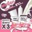 Kyra Alpha Arbutin 3Plus+ ไคร่า อัลฟ่า อาร์บูติน สูตรใหม่ thumbnail 2