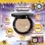 Babalah UV 2 Way Cake Magic Bee Powder SPF20 บาบาร่า ยูวี ทูเวย์ เค้ก บี พาวเดอร์ เอสพีเอฟ20 thumbnail 2